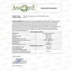 Натуральный оливковый крем для рук Афродита ТМ с авокадо и ромашкой
