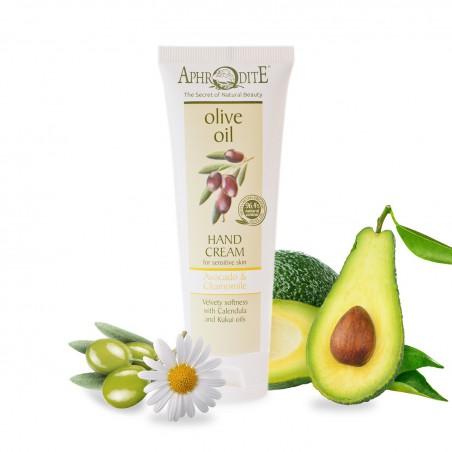 Крем для рук с экстрактами авокадо и ромашки Aphrodite®, натуральный, 75 мл