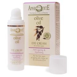Натуральный крем под глаза Афродита оливковый