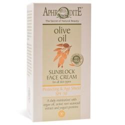 Натуральный защитный крем для лица Афродита оливковый