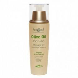 Восстанавливающее оливковое масло Aphrodite®, натуральное, 100 мл - Фото№ 8
