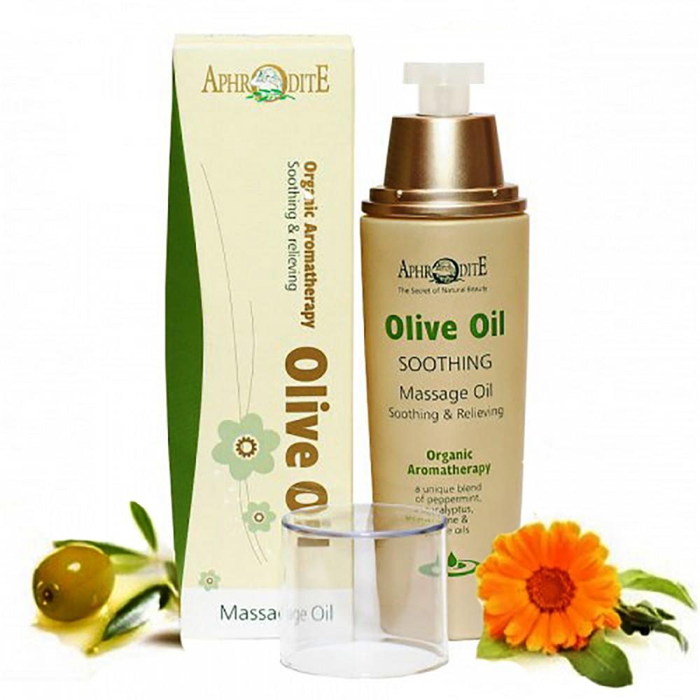 Восстанавливающее оливковое масло Aphrodite®, натуральное, 100 мл - Фото№ 1