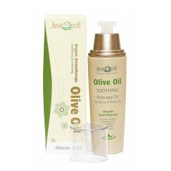 Восстанавливающее оливковое масло Aphrodite®, натуральное, 100 мл - Фото№ 6