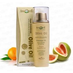 Антицелюлітна та вiдновлююча оливкова олія Aphrodite®, натуральна, 100 мл - Фото№ 4