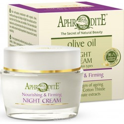 Антивозрастной питательный и подтягивающий ночной крем Aphrodite®,натуральный, 50 мл - Фото№ 4
