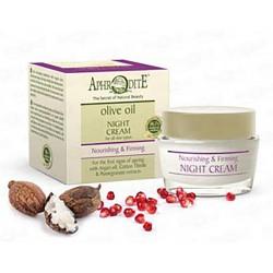 Антивозрастной питательный и подтягивающий ночной крем Aphrodite®,натуральный, 50 мл - Фото№ 2