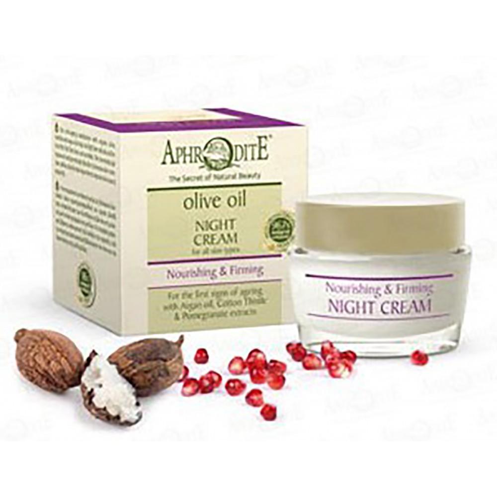 Антивозрастной питательный и подтягивающий ночной крем Aphrodite®,натуральный, 50 мл - Фото№ 1