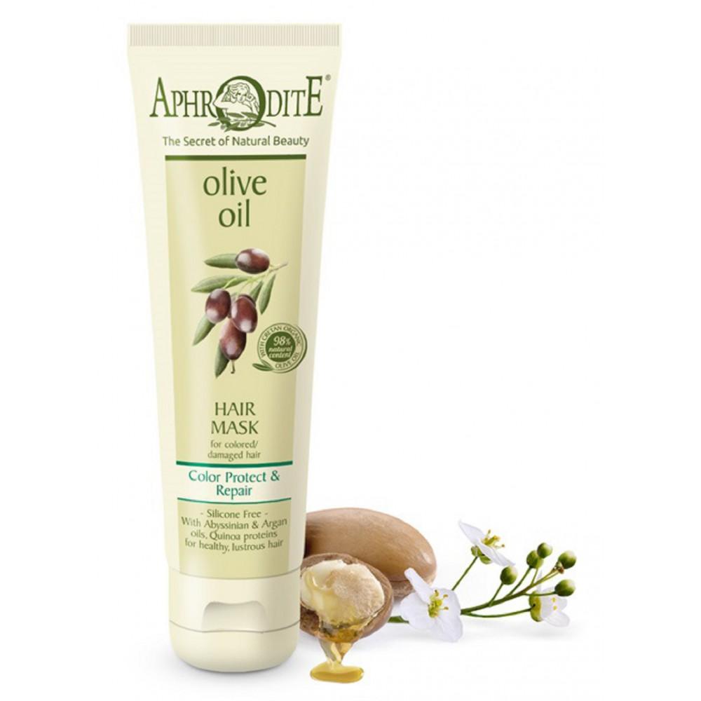 Маска для волосся «Захист кольору і відновлення» Aphrodite®, натуральна, 150мл - Фото№ 1