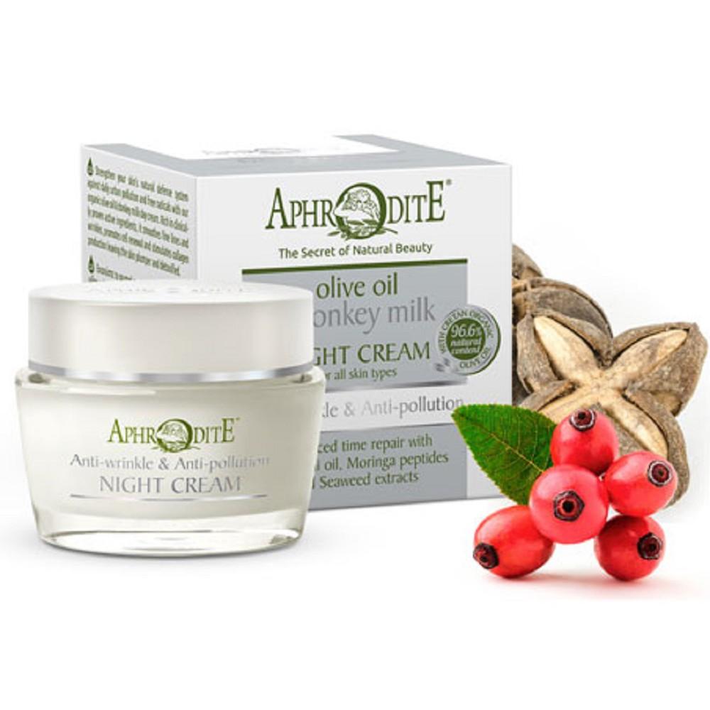 Антивозрастной защитный ночной крем Aphrodite®, натуральный, 50 мл - Фото№ 1