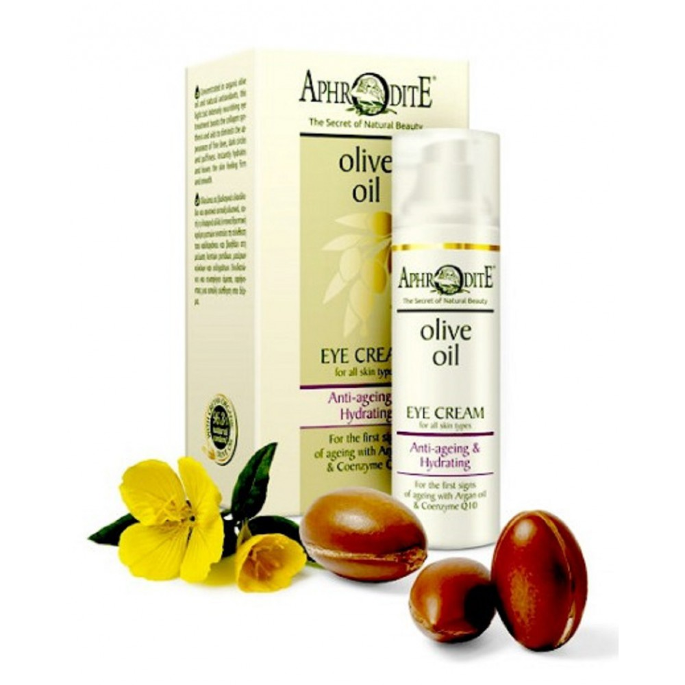 Антивозрастной и увлажняющий крем для кожи под глазами Aphrodite®, натуральный, 30 мл - Фото№ 1