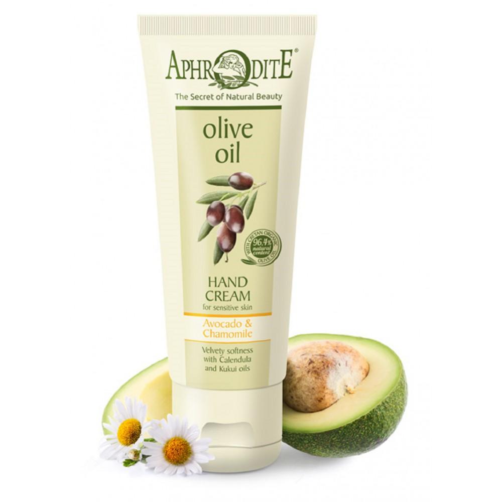 Крем для рук с экстрактами авокадо и ромашки Aphrodite®, натуральный, 75мл - Фото№ 1