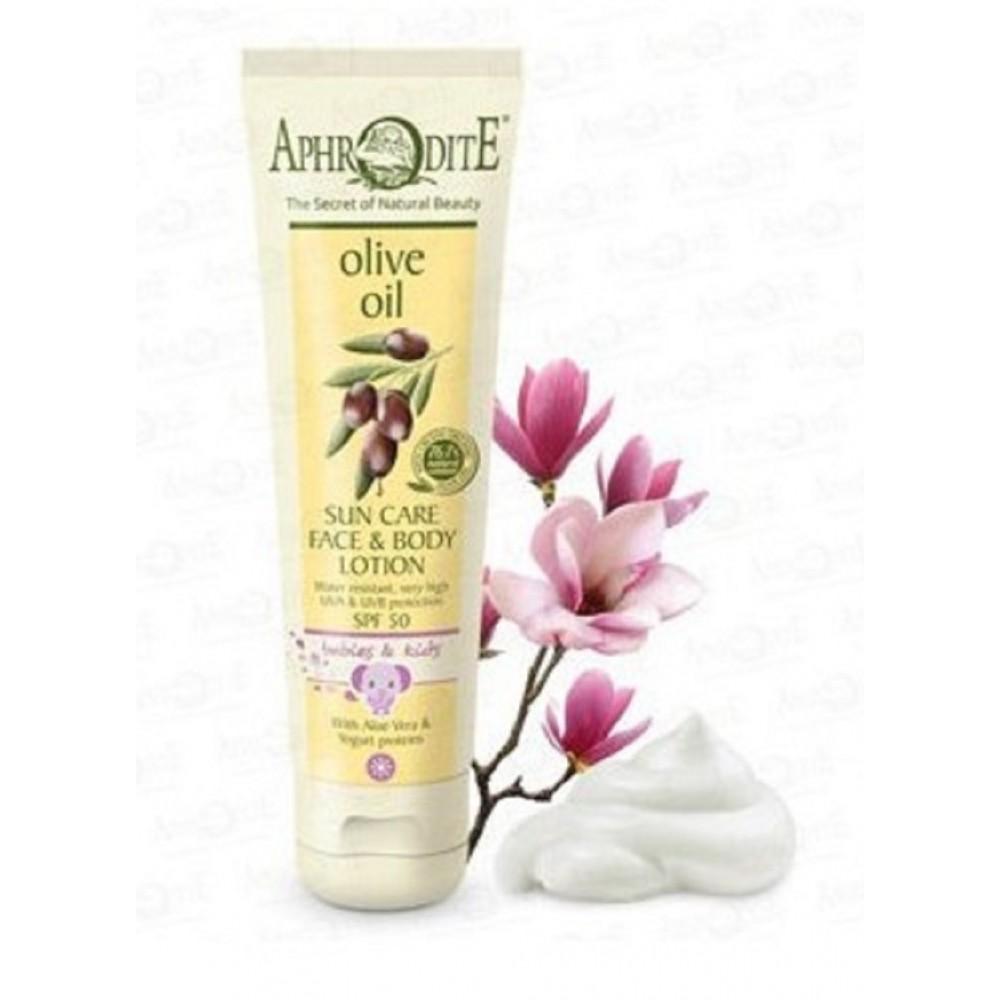 Солнцезащитный детский крем для лица и тела SPF 50 Aphrodite®E, натуральный,150 мл - Фото№ 1