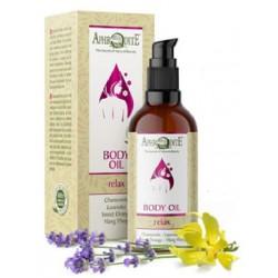Увлажняющее оливковое масло Релакс Aphrodite®, натуральное, 100 мл - Фото№ 2