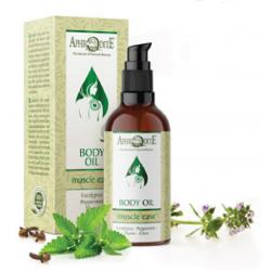 Восстанавливающее оливковое масло Aphrodite®, натуральное, 100 мл - Фото№ 4
