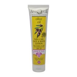 Солнцезащитный детский крем для лица и тела SPF 50 Aphrodite®E, натуральный,150 мл - Фото№ 4