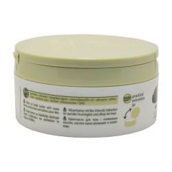 Крем-олія для тіла з Какао та екстрактом Ванілі Aphrodite®, натуральне, 200 мл - Фото№ 10