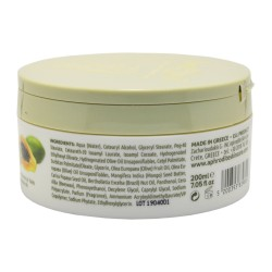 Крем-масло для тела с экстрактами манго и папайей Aphrodite®, натуральное, 200 мл - Фото№ 6