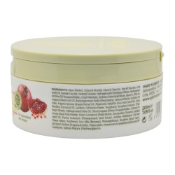 Крем-масло для тела с маслом Арганы и экстрактом Граната Aphrodite®, натуральное, 200 мл - Фото№ 12